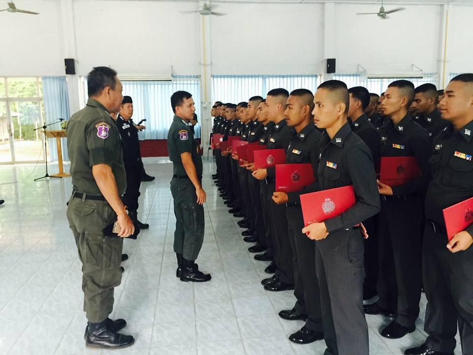 พิธีปิดการฝึกอบรม หลักสูตรนักเรียนนายสิบตำรวจ รุ่นที่ ๒/๕๘ ณ หอประชุมสุรสีห์  กก.๒ บก.กฝ.บช.ตชด.