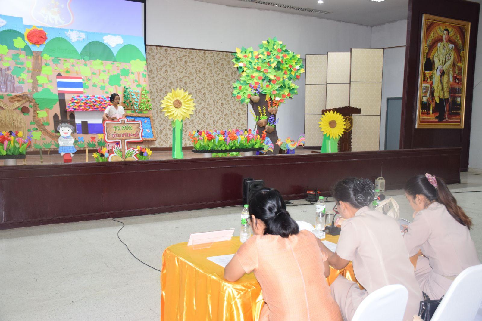 จัดการแข่งขันทักษะภาษาไทย